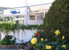 Hostal Ondina - Begur - Outdoors view