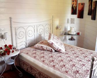 Villa Ceirano - Салуццо - Спальня