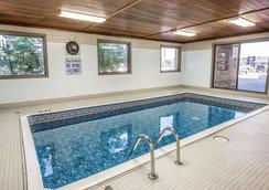 Quality Inn and Conference Centre - Red Deer - Uima-allas