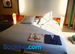 Minshuku Chambres d'Hôtes Japonaises - Thiers - Habitación