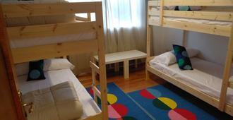 Hostel El Colchón Del Apóstol - Santiago de Compostela - Bedroom