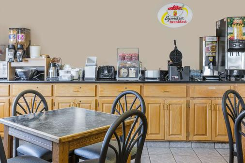 Super 8 by Wyndham Sioux City South - Sioux City - Buffet