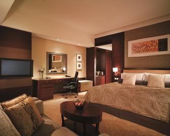 Shangri-la Hotel Chengdu - Chengdu - Bedroom