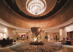 Shangri-la Hotel Chengdu - Chengdu - Lobby