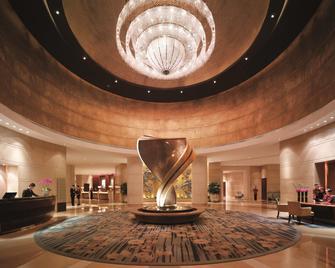 Shangri-La Chengdu - Chengdu - Lobby