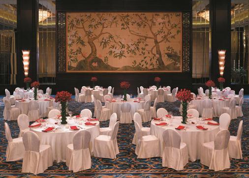Shangri-la Hotel Chengdu - Chengdu - Banquet hall