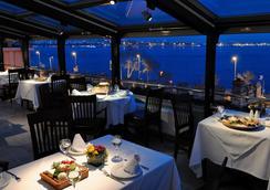 Armada Istanbul Old City Hotel - Κωνσταντινούπολη - Εστιατόριο