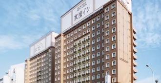 Toyoko Inn Tokyo Haneda Kuko No.2 - Tokyo