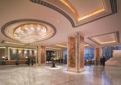 Shangri-La Hotel, Changchun - Changchun - Lobby