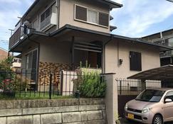 Bonel Guest House - Narita - Bâtiment