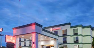 機場南華美達高級酒店 - 佩爾 - 珍珠城