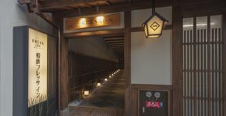 Sotetsu Fresa Inn Kyoto-Shijokarasuma - Kyoto - Outdoors view