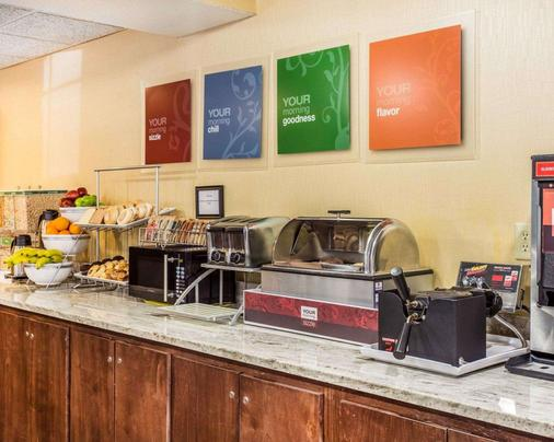 Comfort Inn and Suites Smyrna - Smyrna - Buffet