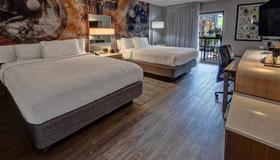 Courtyard By Marriott Vanderbilt-West End - Nashville - Bedroom