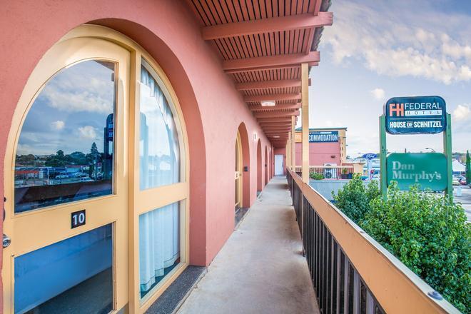 Federal Hotel - Mount Gambier - Parveke