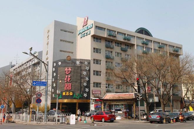 Jinjiang Inn - Beijing Changchun Street - Pekín - Edificio