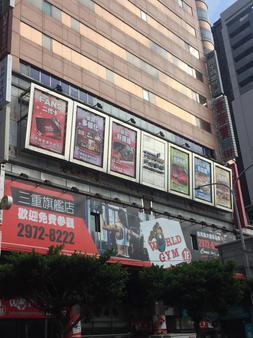 Taipei Wemeet Hotel - Taipei (Đài Bắc) - Toà nhà