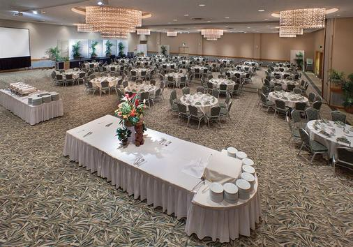 Ala Moana Hotel By Lsi Resorts - Honolulu - Banquet hall