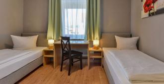 Hotel & Gasthof Krone - Augsburgo - Habitación