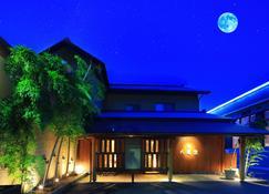 Taiseikan - Atami - Building