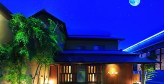 Taiseikan - Atami
