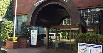 Koriyama Washington Hotel - Kōriyama