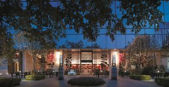 Futian Shangri-La, Shenzhen - Shenzhen - Edifício