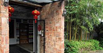 Wada Hostel In Guilin - Guilin