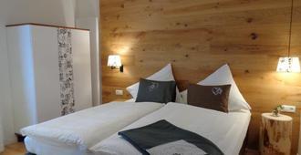 Gästehaus Huber - Das Tiroler B&B - Oberperfuss - Makuuhuone