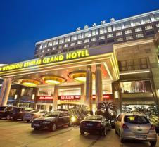 Wenzhou Binhai Grand Hotel