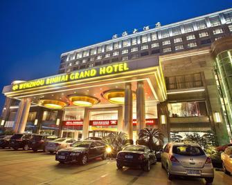 Wenzhou Binhai Grand Hotel - Wenzhou - Building