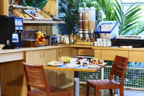 圖爾蘇中央基里亞德酒店 - 土爾 - 圖爾 - 自助餐
