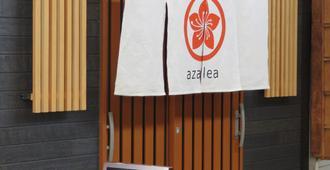 Azalea - אוסקה - נוף חיצוני