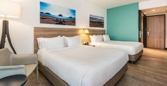 Holiday Inn Express Barranquilla Buenavista - Barranquilla - Soveværelse