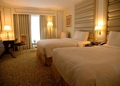Karachi Marriott Hotel - Karachi - Habitación