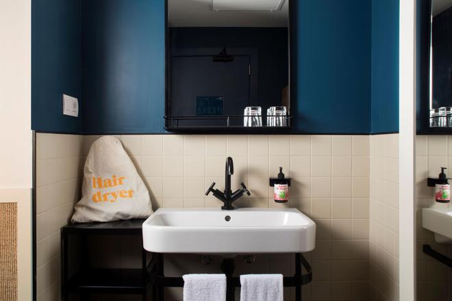 卡薩博餒民宿酒店 - 巴塞隆拿 - 巴塞隆納 - 浴室