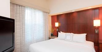 Residence Inn by Marriott Moline Quad Cities - Moline
