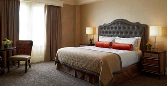 The Lenox - Boston - Bedroom