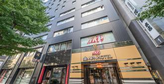 Apa Hotel Tkp Sapporo Ekimae - Sapporo - Building