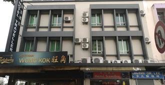 Hotel Traveller - Kota Kinabalu - Building