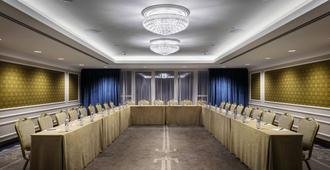 Cosmopolitan Hotel Prague - Prague - Meeting room