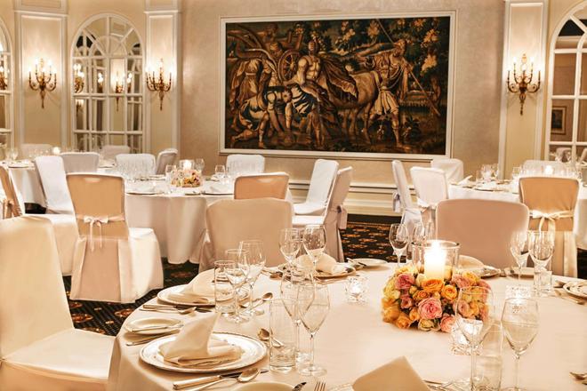 杜塞爾多夫恩貝格公園酒店 - 杜塞爾多夫 - 杜塞道夫 - 宴會廳