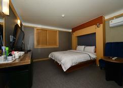 Mellow - Daegu - Phòng ngủ