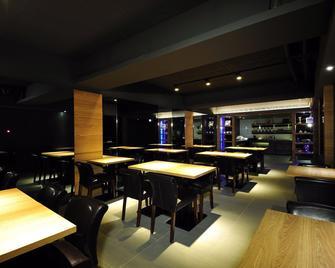 Forward Suites II - Banqiao District - Restaurant
