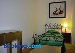 Tanger chez habitant - Tangier - Bedroom