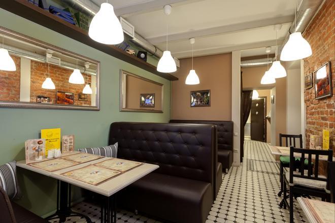 Hotel Alfavit - Saint Petersburg - Restaurant