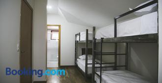 Hostel Matilda - Curitiba - Bedroom