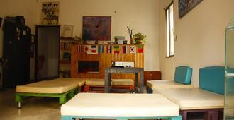 La Subida Hostel - Кали