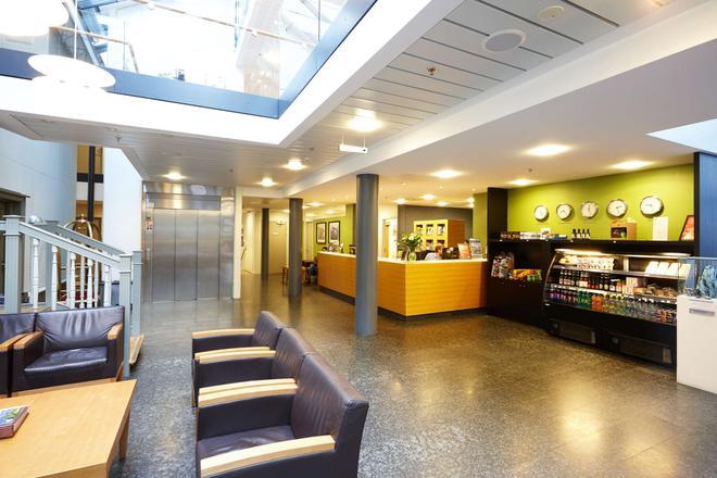 Hotel Reykjavik Centrum - Reykjavik - Lobby