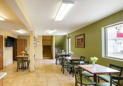 Rodeway Inn and Suites Kearney - Kearney - Restaurant
